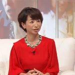【阿川佐和子】熟年結婚?カップは?お父さんは?【NHK金曜eye小さな旅スペシャル】