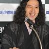【又吉直樹】劇場発表!印税や年収、彼女は?【NHKスペシャル第二作への苦闘】へ出演!
