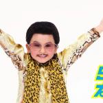 シム太郎(SIM太郎)かわいい!子役誰?ピコ太郎と桐谷美玲の子供?曲はYMCA?ワイモバイルCM