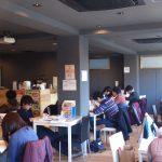 知るカフェはどこ?学生と企業の本音の出会いの場?【ガイアの夜明け】