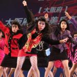 紅白!バブリーダンス(富岡高校ダンス部)の出演時間は?【2017年】