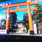 橋本京明おすすめ都内最強のパワースポット神社は?2018年!