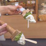 マツコ会議の落ちないアイス(豆腐一丁ソフトクリーム)の場所や評判や通販は?【京都京豆庵】